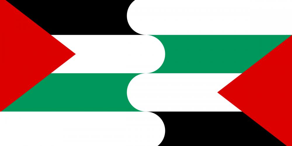 Giustizia e pace per il popolo palestinese